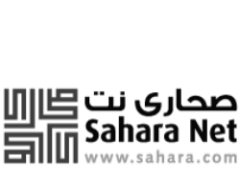 Logo from Sahara net with link to page